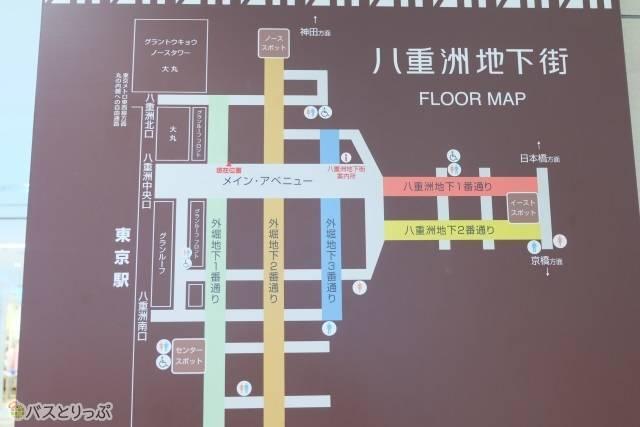地下街の地図.JPG
