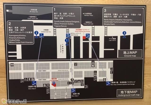 カウンターの地図.JPG
