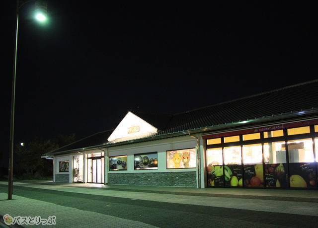 松山自動車道 石鎚山サービスエリア
