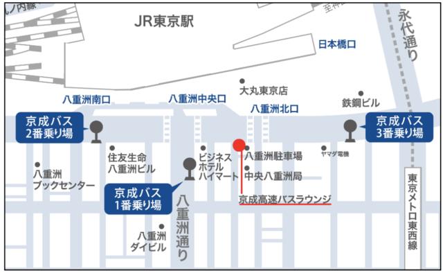 京成高速バスラウンジの地図