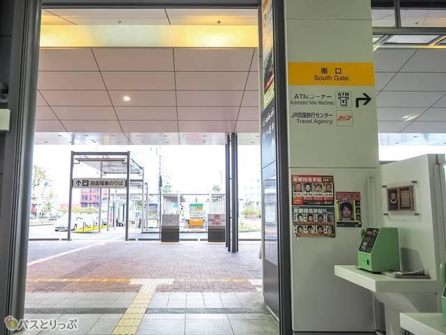 高知駅南口へ