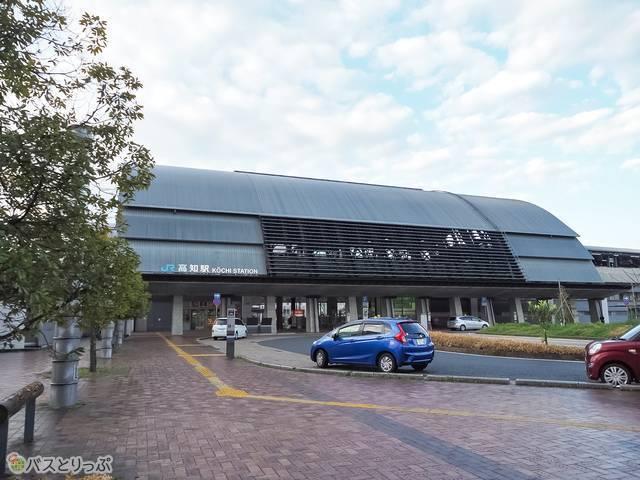 高知駅北口