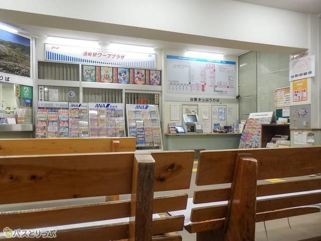 電車駅の待合室