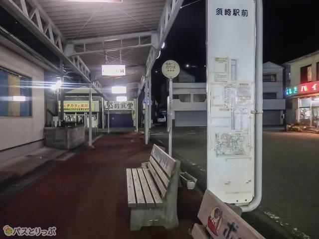 須崎駅の高速バス乗り場
