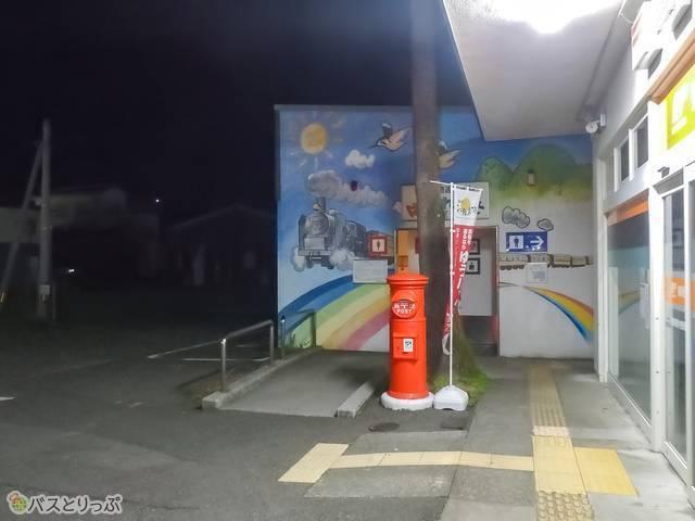 須崎駅付近にあるトイレ