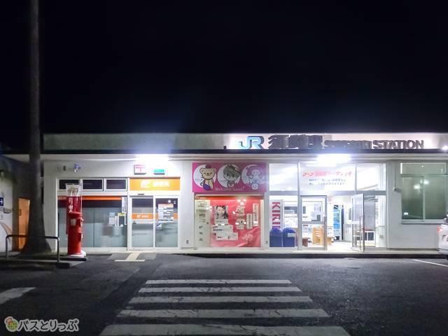 JR須崎駅