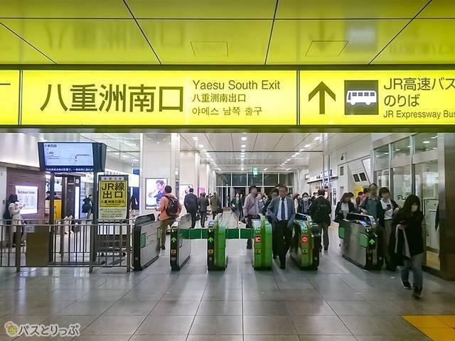 東京駅八重洲南口