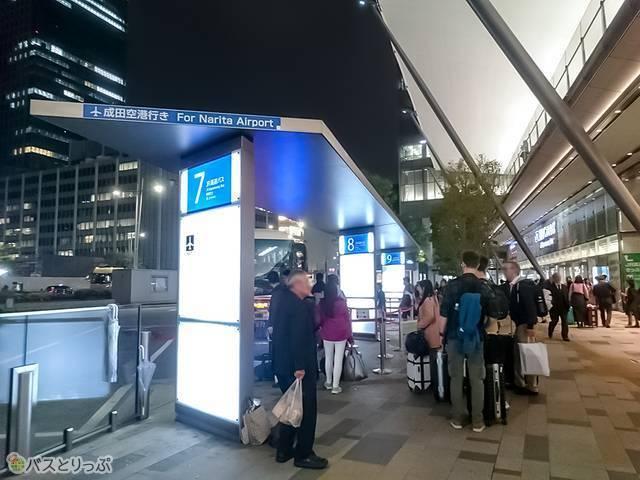 東京駅八重洲南口BTの8番乗り場
