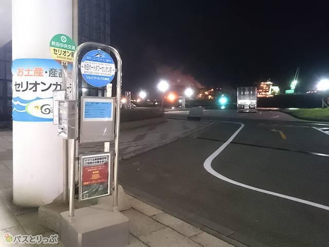 ポートタワー・セリオンのバス停