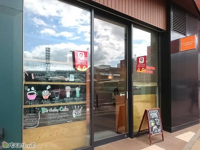 ナガハマコーヒー 秋田駅前店