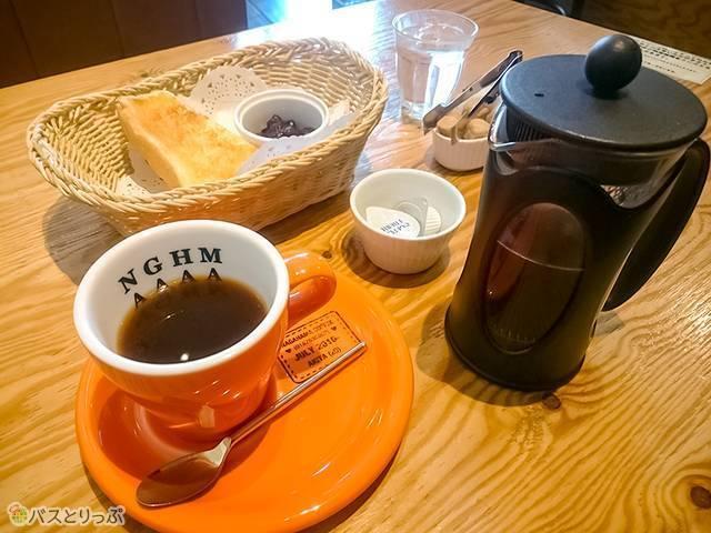スペシャルティコーヒー「シティオLM2017」をオーダー