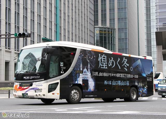 防長交通「萩エクスプレス」山口市ラッピング車