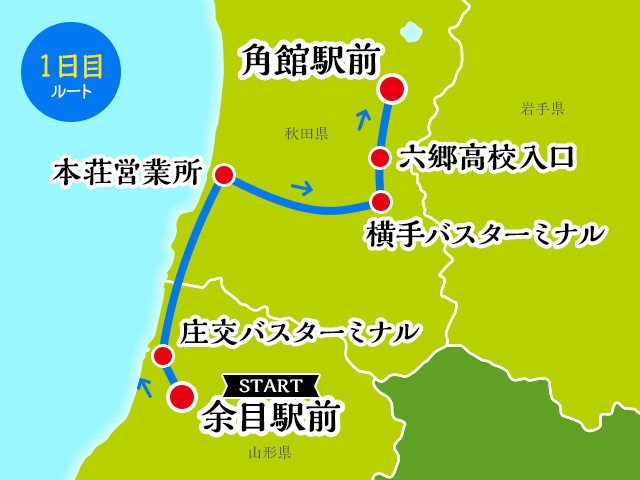 190516_localbustabi_map_1.png