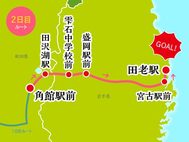 190516_localbustabi_map_2.png