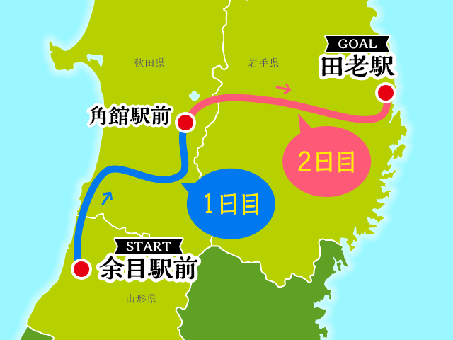 190516_localbustabi_map_all.png