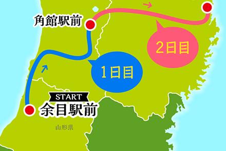 太川蛭子の旅バラ「東北横断! ローカル路線バス乗り継ぎの旅」2日間のルート&立ち寄りスポット! 移動距離・乗車バスの本数は?