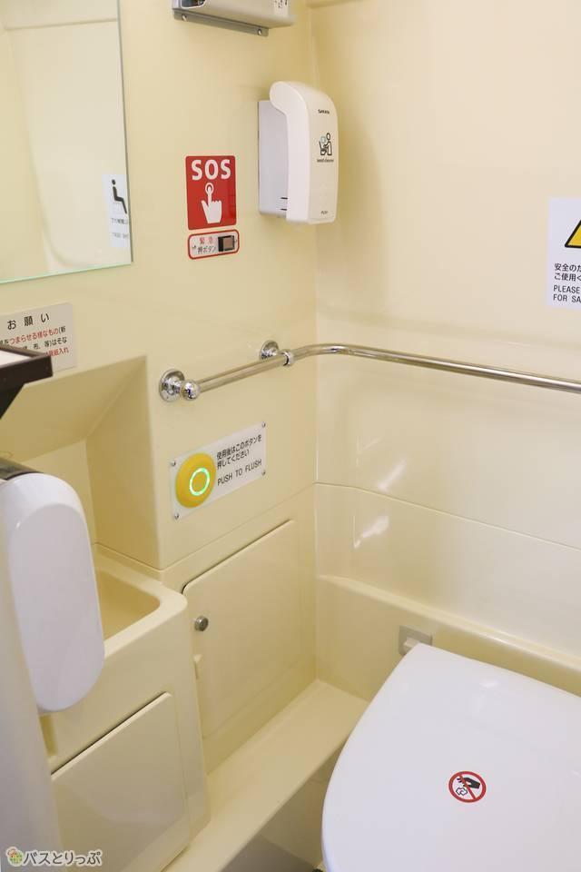 トイレの様子。清潔感があって◎