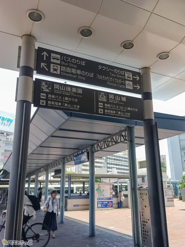 東口はどちらかというと観光用のバスが多いかもしれません!