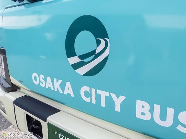 大阪シティバスのロゴマークは、バス前方にも