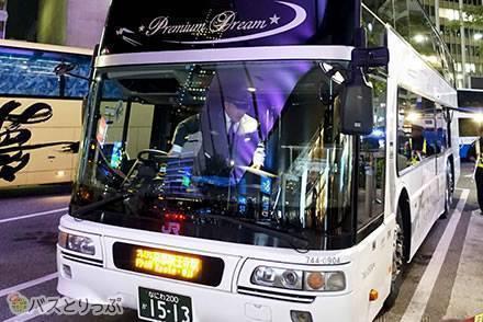 プレミアムドリーム11号(西日本JRバス)で東京から奈良へ 新幹線より便利な高級バスの旅