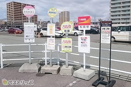 秋田駅周辺3カ所の高速バス乗り場へのアクセス方法を解説! コインロッカー、トイレ、喫煙所など周辺情報も
