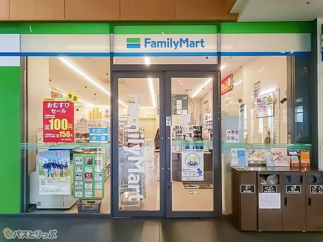 ファミリーマート 秋田アルヴェ店