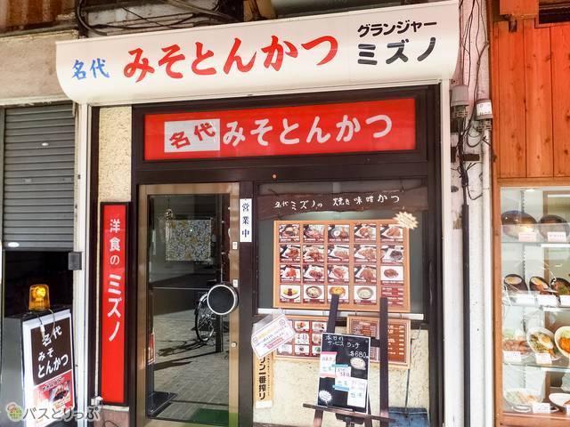 201512000_kurioka_2_13.JPG