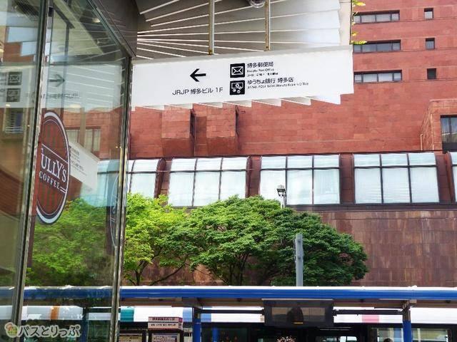 曲がり角には「博多郵便局」の案内表示あり