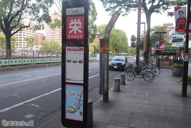 8Bを出たところから見た「さくら高速バス 栄バス停」