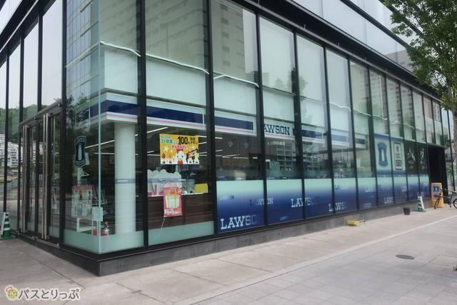 ローソン 広島テレビ店