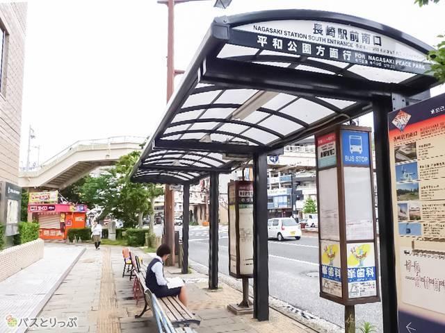 「長崎駅前南口」からは夜行高速バス・オランダ号が発着