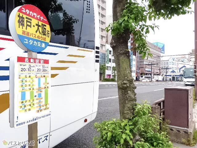 長崎駅前 大村ボート発着所前は大通り沿い
