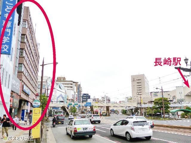 長崎駅のロータリー正面、歩道橋を渡ってすぐ