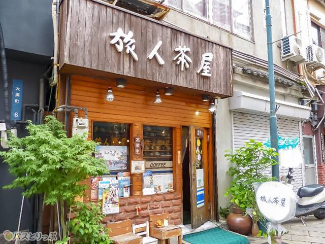 風情のある佇まいの「旅人茶屋」
