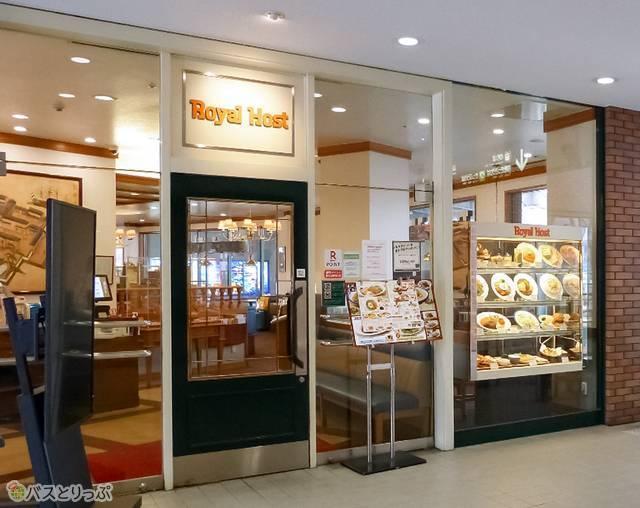 ロイヤルホスト 長崎駅前ビル店はJR九州ホテル長崎の前