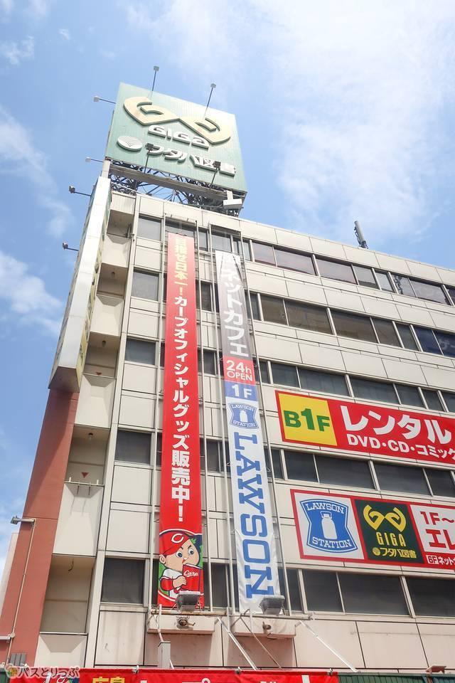 フタバ@アットカフェ GIGA広島駅前店