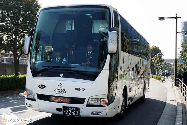 中国バス.jpg