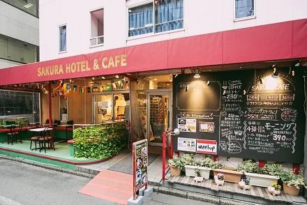 朝食バイキング390円! サクッとシャワーだけの利用も◎ 「サクラホテル神保町」が高速バスユーザーに超便利!