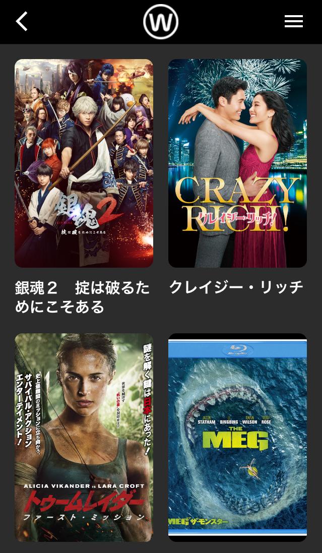 「映画・お笑い」を選択。ラインナップは人気作品から、日本の文化を紹介するもの、お笑い動画などなど