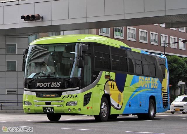 高松エクスプレス「フットバス」神戸うどん線