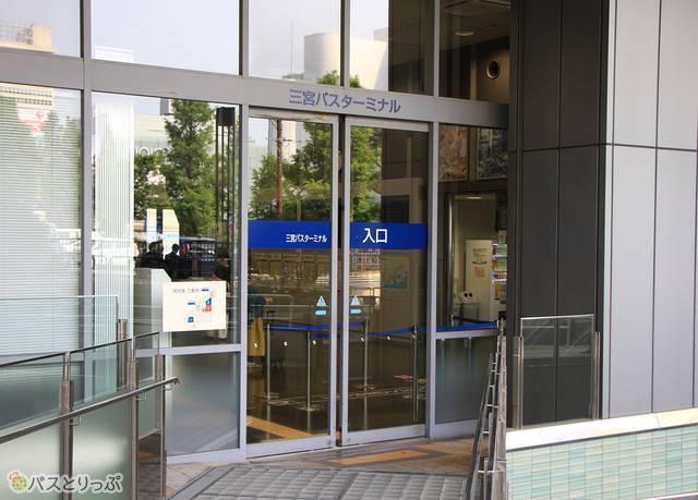 三宮バスターミナル入口