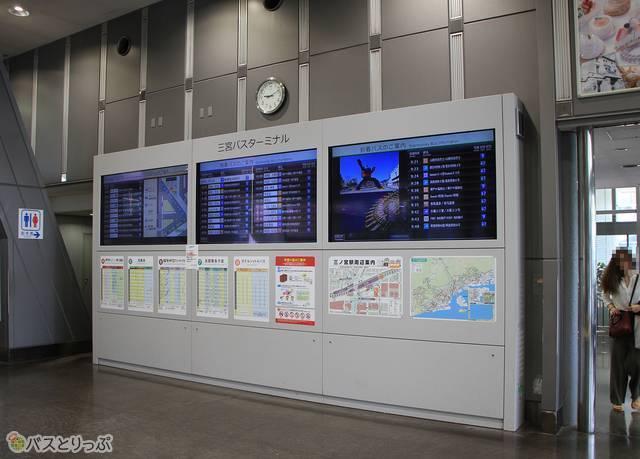 発車時刻を知らせるサイネージ表示
