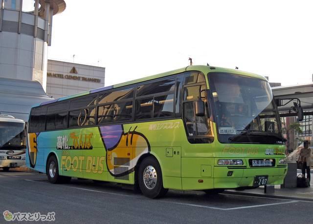 運行開始当初の「たかなんフットバス」
