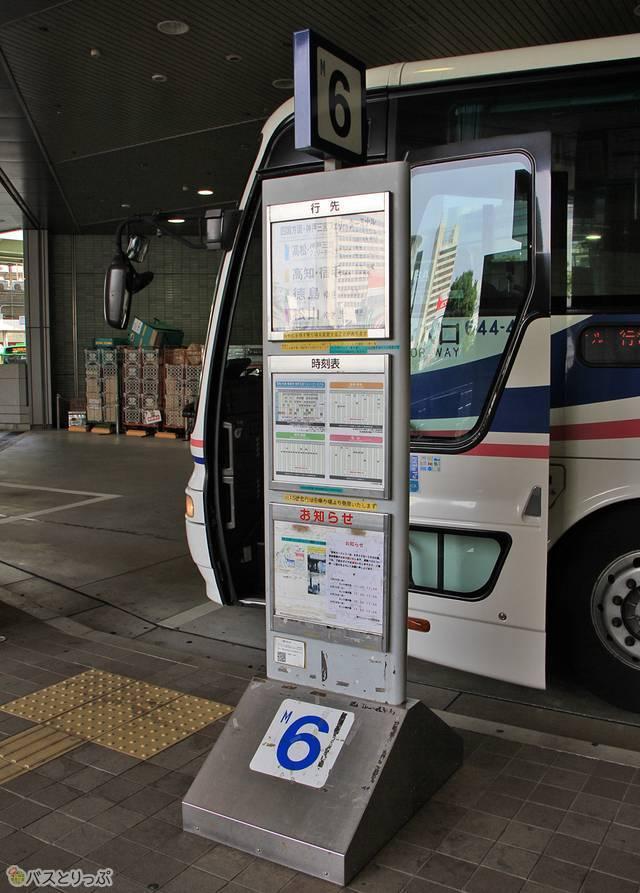 「フットバス」神戸うどん線は6番のりばから発車
