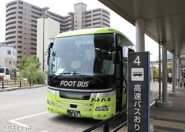 バスはほぼ定刻に高松駅高速バスターミナルに到着