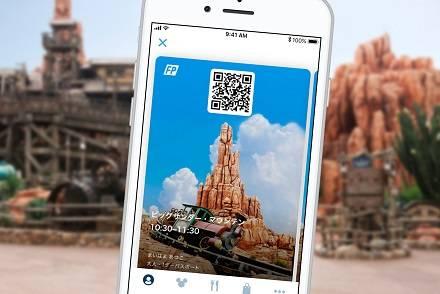「東京ディズニーリゾート・アプリ」からディズニー・ファストパスを取得できる新サービスが7/23から開始