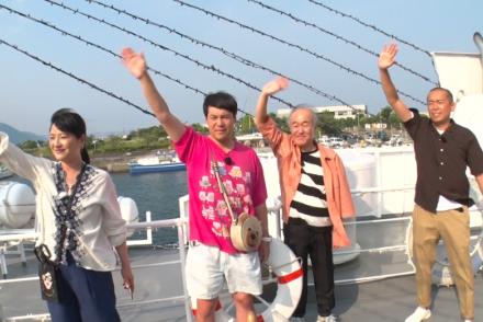 7/20放送「タカトシ温水の路線バスで!」熱海、そして不思議な離島・初島の謎