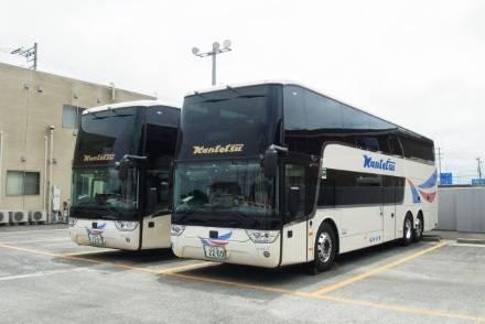 関東鉄道が「鹿島神宮駅~東京テレポート駅線」で県内初のスカニア製2階建てバス2両を運行開始!