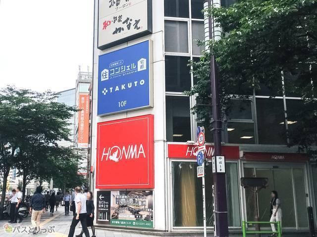すると「HONMA」の赤い看板が見えてくるので、その手前を右に曲がります。