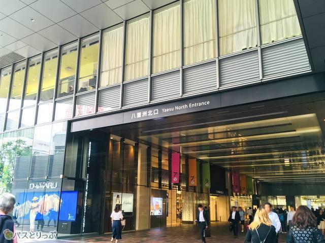 まず東京駅八重洲北口を出て、目の前の横断歩道を渡ります(写真は八重洲北口)